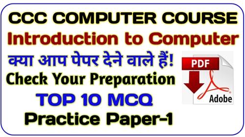 CCC Practice Paper