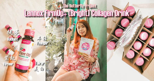 Lennox FirmUp+ (Bright) Collagen Drink