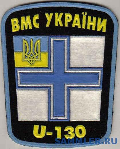 емблема Гетьман Сагайдачний