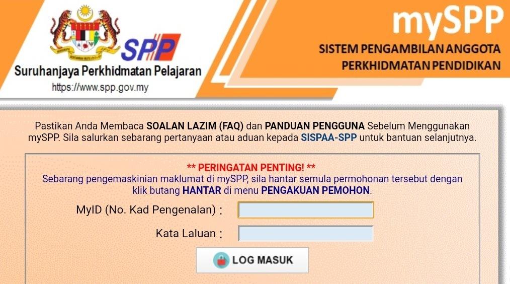 Cara Mengisi Myspp Online Lengkap Login Spa