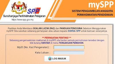 Cara Mengisi mySPP Online Lengkap (Login)