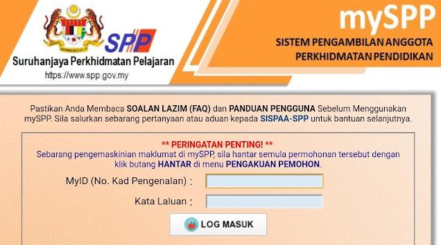 Cara Daftar mySPP 2020 Pengambilan Anggota Perkhidmatan Pendidikan Online