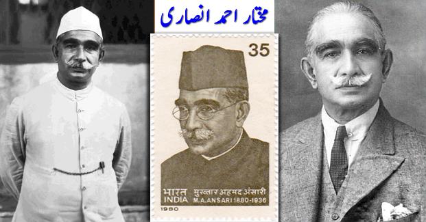 mukhtar-ahmed-ansari
