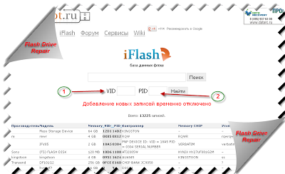 flash-drive-fix-repair-flash drive recovery-flash review-flash chip boot-flash info-flash drive fixing-how to fix flash