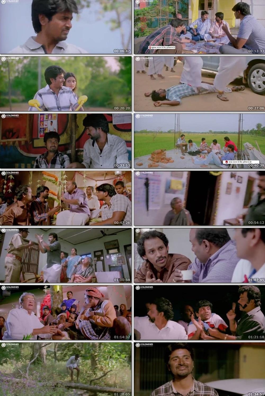 Screen Shot Of Main Hoon Albela 2019 300MB Full Movie Hindi Dubbed Free Download 480P HDRip Small Size PC Movie
