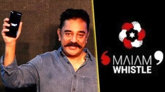 Kamal Launches his Maiam Whistle App| Maiam