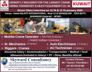 Integrated Transport & Heavy Equipment Company in Kuwait
