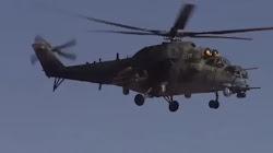 Rrực thăng tấn công Mi-35 của Nga bị rơi tại Syria