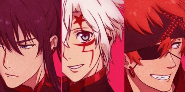 d-gray-man anime
