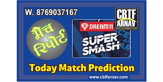 WEL vs CAN Final Super Smash T20 Today Match Prediction 100% Sure Winner