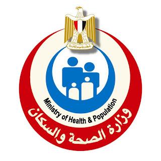 الصحة وفاة أول حالة من فيروس الكورونا المستجد بمصر