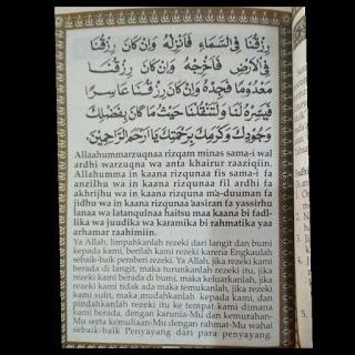 membaca doa surat al waqiah lengkap