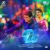24 (2016) Telugu (Original)