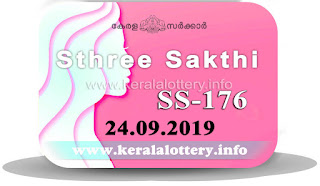 "KeralaLottery.info, ""kerala lottery result 24.09.2019 sthree sakthi ss 176"" 24th September 2019 result, kerala lottery, kl result,  yesterday lottery results, lotteries results, keralalotteries, kerala lottery, keralalotteryresult, kerala lottery result, kerala lottery result live, kerala lottery today, kerala lottery result today, kerala lottery results today, today kerala lottery result, 24 9 2019, 24.09.2019, kerala lottery result 24-9-2019, sthree sakthi lottery results, kerala lottery result today sthree sakthi, sthree sakthi lottery result, kerala lottery result sthree sakthi today, kerala lottery sthree sakthi today result, sthree sakthi kerala lottery result, sthree sakthi lottery ss 176 results 24-9-2019, sthree sakthi lottery ss 176, live sthree sakthi lottery ss-176, sthree sakthi lottery, 24/9/2019 kerala lottery today result sthree sakthi, 24/09/2019 sthree sakthi lottery ss-176, today sthree sakthi lottery result, sthree sakthi lottery today result, sthree sakthi lottery results today, today kerala lottery result sthree sakthi, kerala lottery results today sthree sakthi, sthree sakthi lottery today, today lottery result sthree sakthi, sthree sakthi lottery result today, kerala lottery result live, kerala lottery bumper result, kerala lottery result yesterday, kerala lottery result today, kerala online lottery results, kerala lottery draw, kerala lottery results, kerala state lottery today, kerala lottare, kerala lottery result, lottery today, kerala lottery today draw result,"