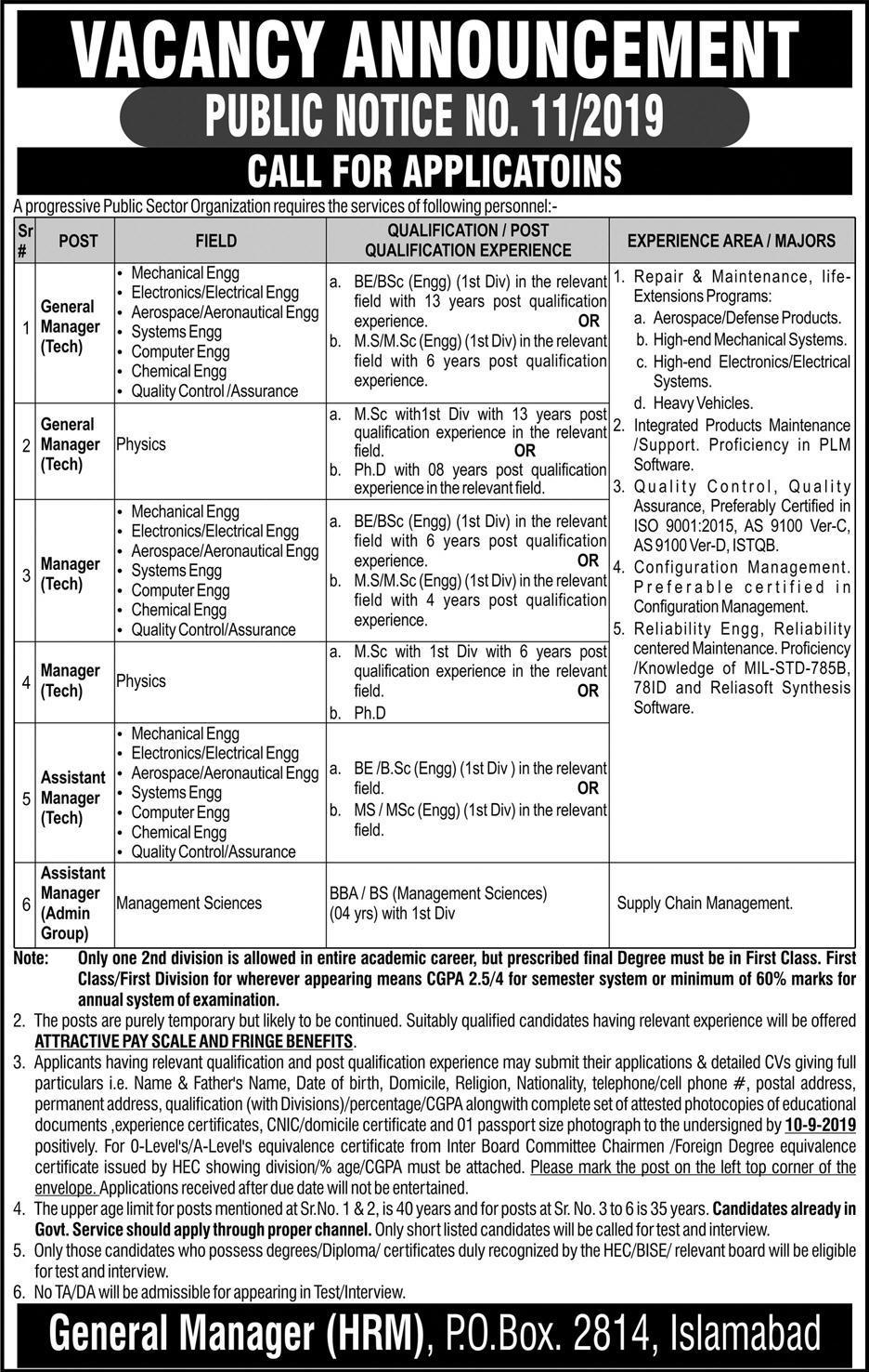 Advertisement for Public Sector Organization Islamabad Jobs