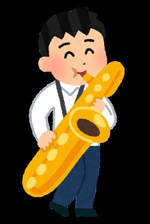 バリトンサックス演奏する男子学生のイラスト(吹奏楽)