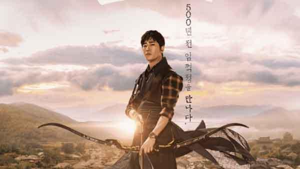drama korea terbaru sedang tayang