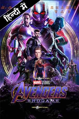 avengers endgame full movie download 480p