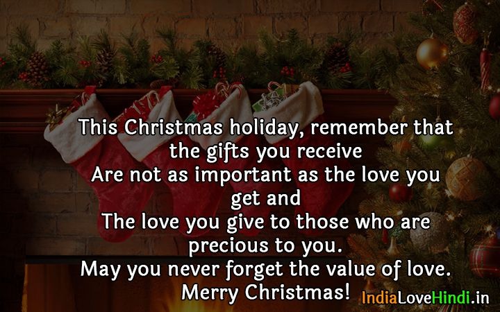 Inspirational Christmas Messages.151 Best Christmas Wishes Messages In English 2019