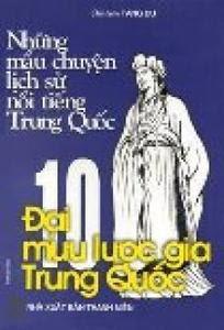 10 đại mưu lược gia Trung Quốc