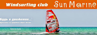 http://www.sunmarine.od.ua/p/blog-page.html