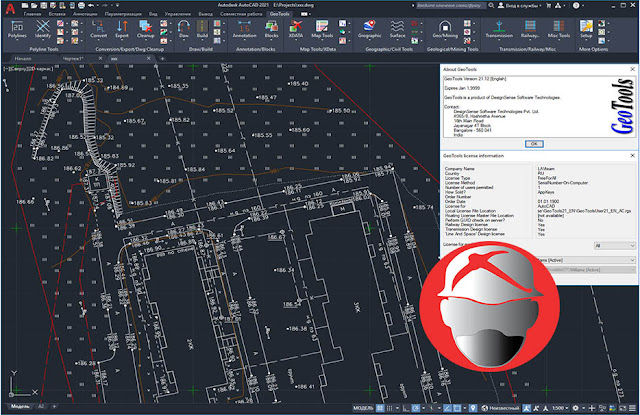 Four Dimension GeoTools v21.12