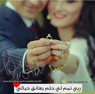 رواية عطر الجاسر كاملة pdf  للتحميل - الاء محمود