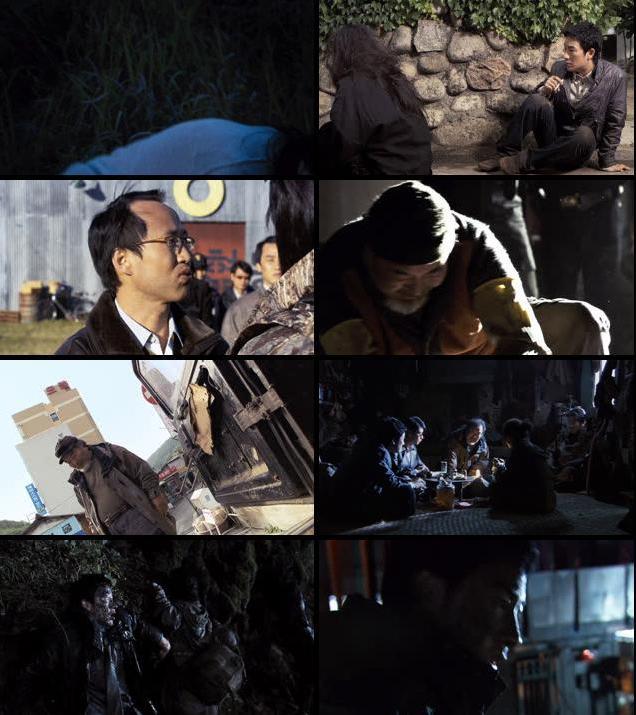 Chaw 2009 UNCUT Dual Audio Hindi 480p BluRay