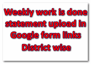 Weekly work is done statement upload in Google form