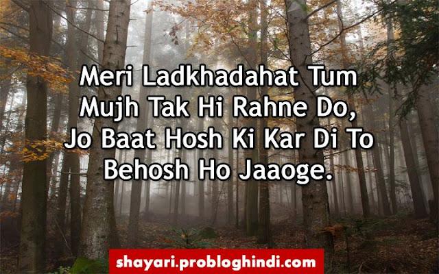 dard bhari shayari with images in english