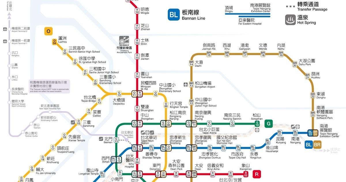 臺北捷運路線圖英文版 - 【下載】APK01軟體中心