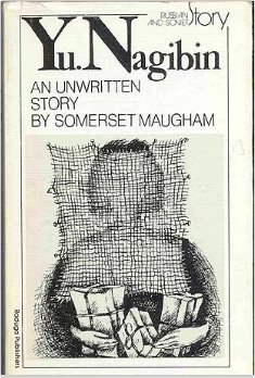 An Unwritten Story By Somerset Maugham