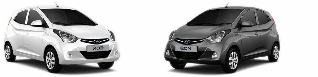 Win Hyundai Eon Online Win Online Quiz Contest India Loot100 Com