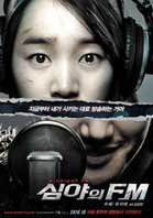 Midnight Fm (2010) DVDRip Subtitulada