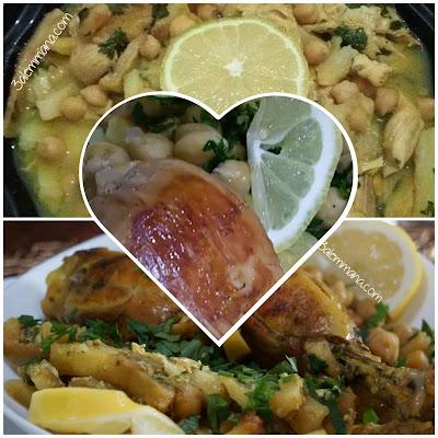 وصفة كباب جزائري