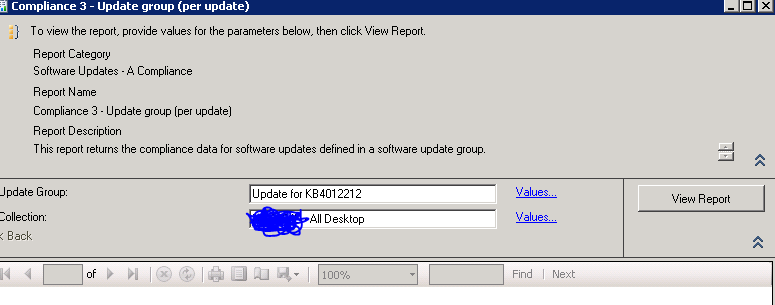 System Center Configuration Manager 2012 R2 : HOW TO VERIFY