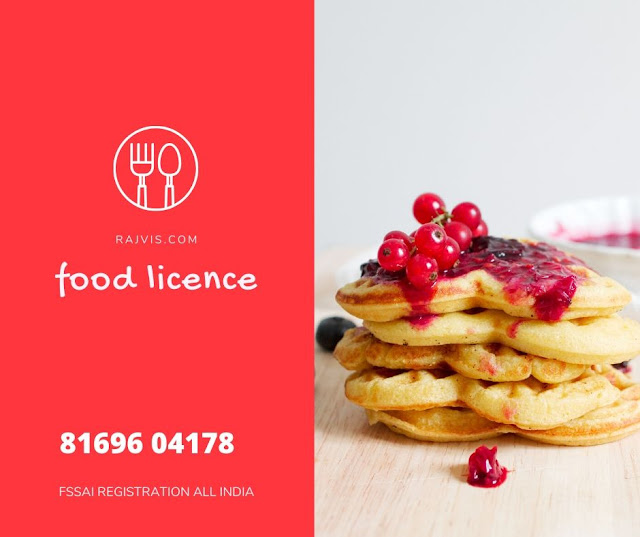 Food Licence Registration Office in Pen ,Raigad , Panvel