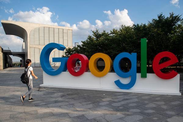 اتهامات لشركة جوجل بجمع معطيات عن المستخدمين