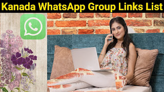 kannada girl whatsapp group link, kannada jobs in bangalore, kannada jobs in hyderabad, kannada Whatsapp, kannada Whatsapp video, kannada pradesh, kannada girls, good Girls, Girls number, kannada Whatsapp status, kannada comedy, kannada cinema, kannada Channel, kannada cine,