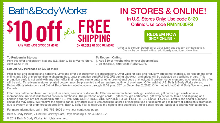 bath and body works free shipping december 2018