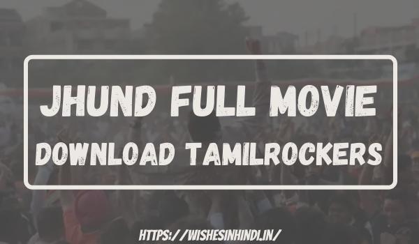 Jhund Full Movie Download Tamilrockers