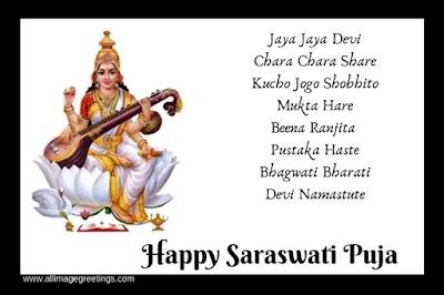 Saraswati puja celebration pic