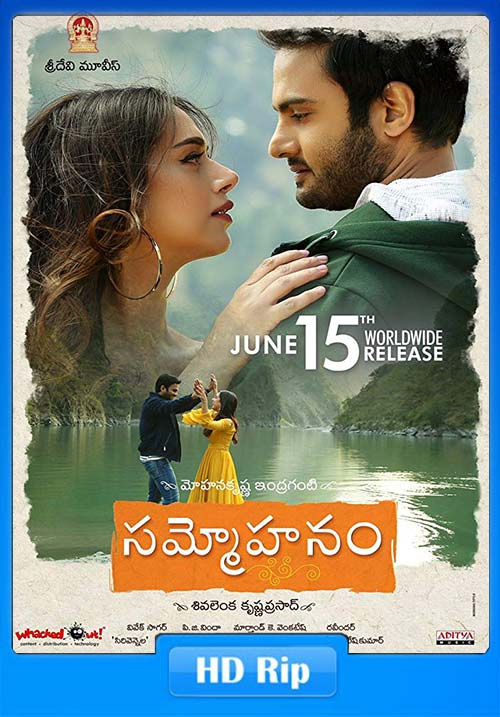 Sammohanam 2018 720p HDRip Hindi Telugu x264 | 480p 300MB | 100MB HEVC