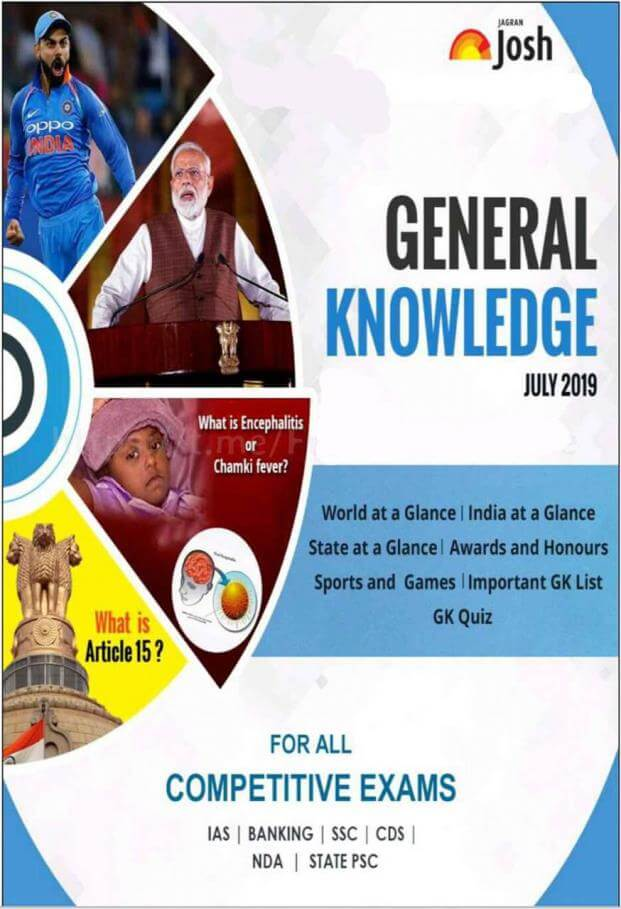 Jagran-Josh-General-Knowledge-July-2019-For-All-Competitive-Exam-PDF-Book