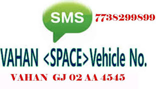 Vehicle Owner Information ~ Vahan SMS to 7738299899