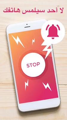 آليك10 تطبيقات آيفون من أفضل التطبيقات التي يجب ان تكون على جوالك