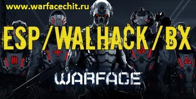 ВХ чит для WarFace