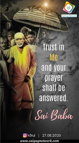 Change of Job By Sai Baba's Blessings