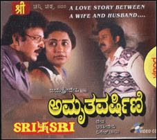 Amruthavarshini Jukebox | Ramesh, Suhasini, Sharath Babu