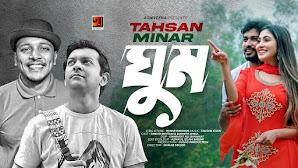 Ghum Lyrics (ঘুম লিরিক্স) Tahsan | Minar
